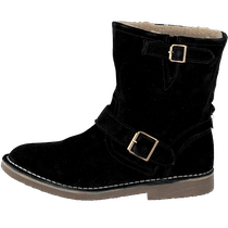 Acheter Esprit Koa Bootie Black Chaussures Online  