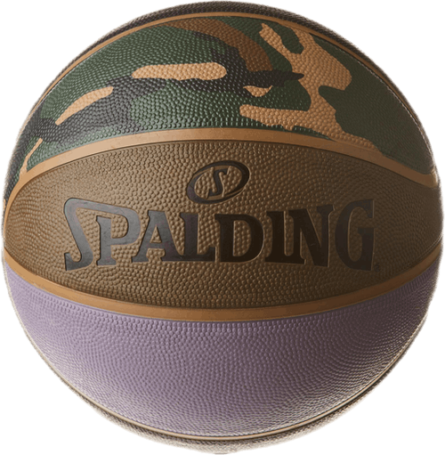Valiant 4 Basketball Camo Laurel, Black, Air Force