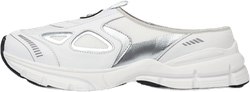 Marathon Slipper White