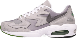 Air Max2 Light Lx Gray