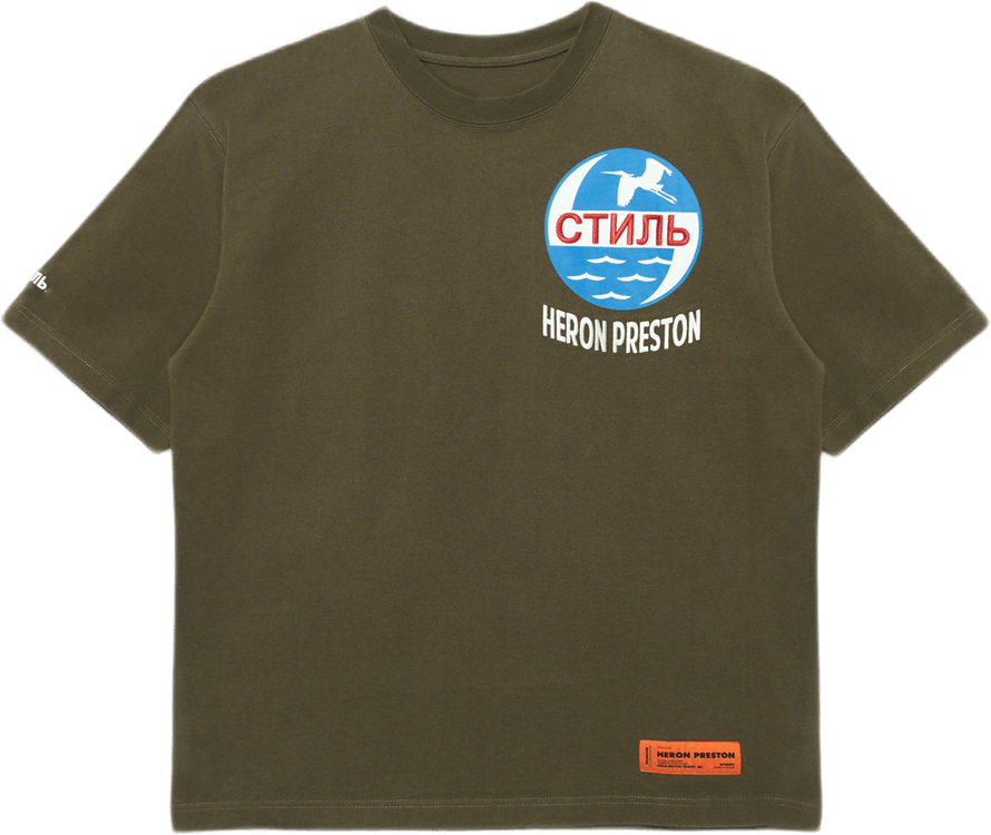 Ss T-shirt Reg Ctnmb Inc. Brown