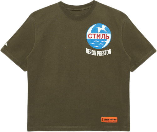 Ss T-shirt Reg Ctnmb Inc. Brown