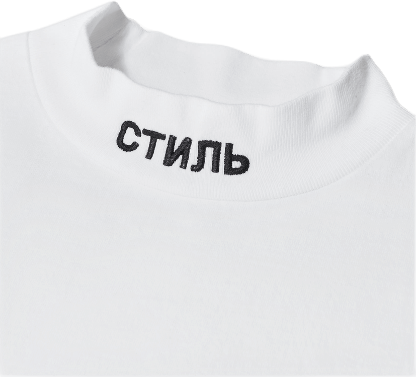 Ss Turtleneck Ctnmb White