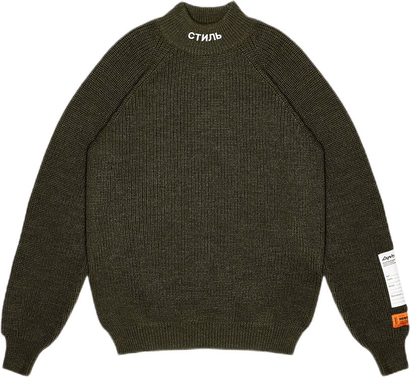 Chunky Knit Ctnmb Turtleneck Green