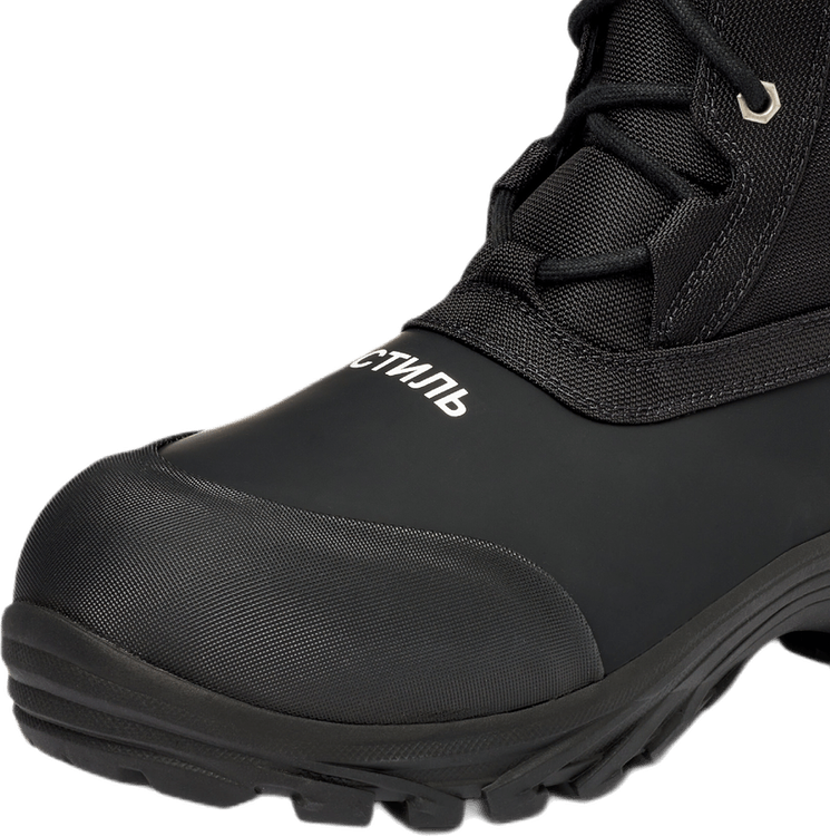 Security Boot Black