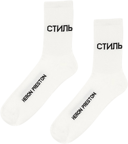 Ctnmb Long Socks White
