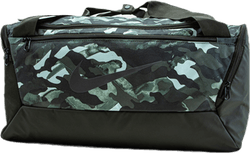 Brasilia S Printed Training Duffel White/Grey