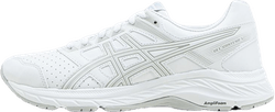 GEL-Contend 5 SL White