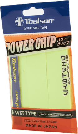 Power Grip 3P Yellow
