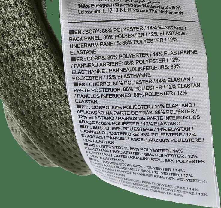 Hypercool Top Fitted Digi Camo Green
