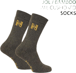 Gabby Walking Sock Bambu Merinowool Brown